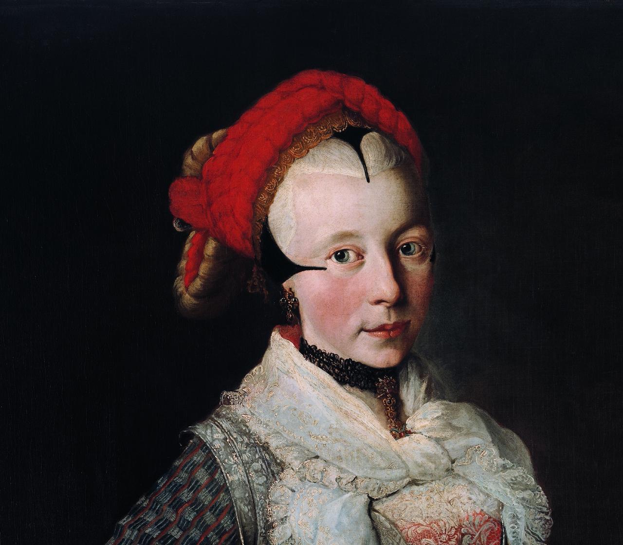 Anna Margaretha Wagenhuber, 1748 (Foto: Ulmer Museum, AV)